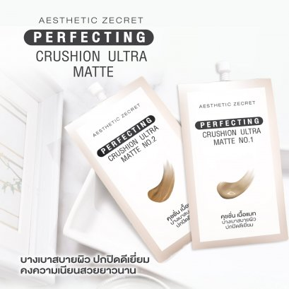 PERFECTING CUSHION ULTRA MATTE NO.1-2