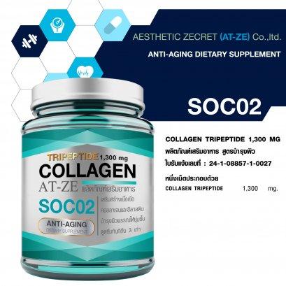 SOC02