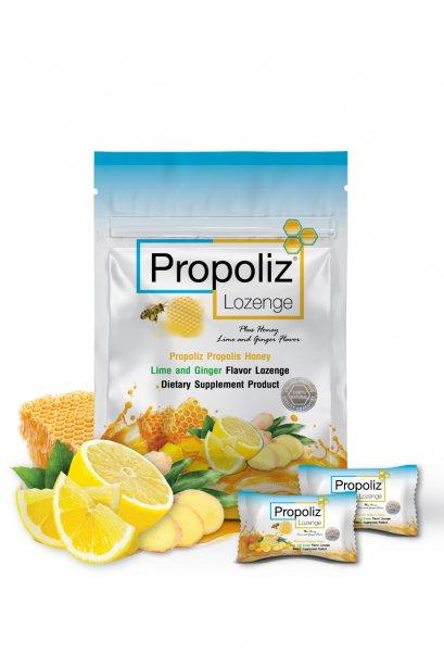 Propoliz Lozenge Plus (โพรโพลิซ ชนิดเม็ดอม)
