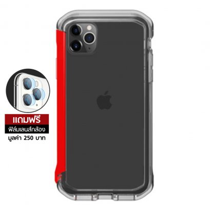 Element Case Rail for iPhone 11 Pro Max - Clear/Solid Red