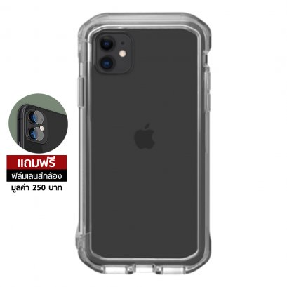 Element Case Rail for iPhone 11 - Clear
