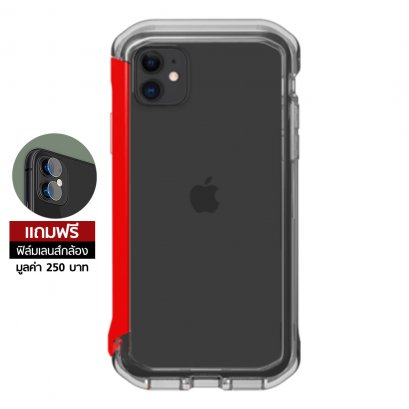 Element Case Rail for iPhone 11 - Clear/Solid Red
