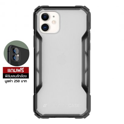 Element Case Rally for iPhone 11 - Black