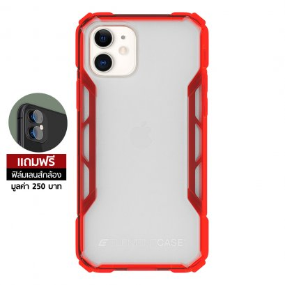 Element Case Rally for iPhone 11 - Sunset Red