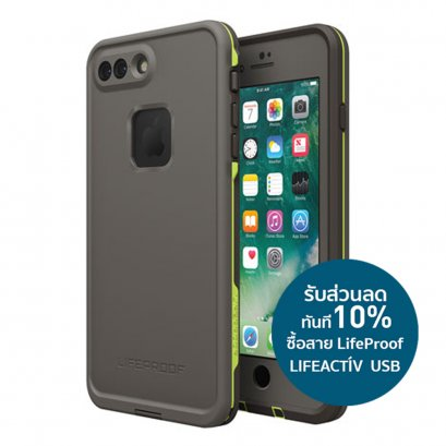 LifeProof FRE for iPhone 7 Plus - Second Wind Grey