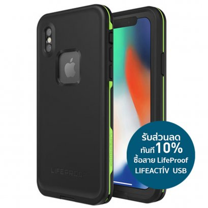 LifeProof Fre for iPhone X - NIGHT LITE