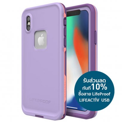 LifeProof Fre for iPhone X - CHAKRA