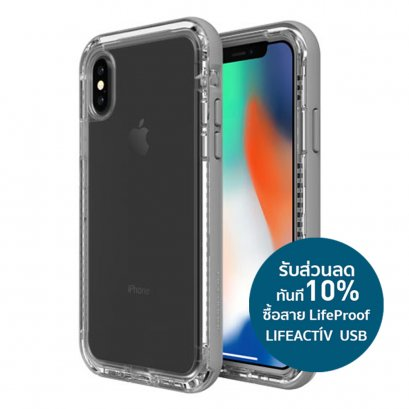 LifeProof Next Series for iPhone X / Xs - Beach Pebble