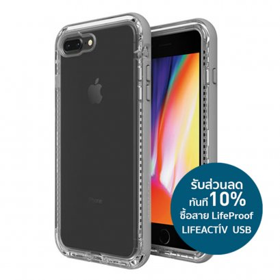 LifeProof Next Series for iPhone 8 Plus and iPhone 7 Plus - Beach Pebble