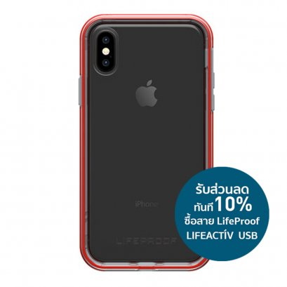 LifeProof Slam Series for iPhone X / XS - Lava Chaser