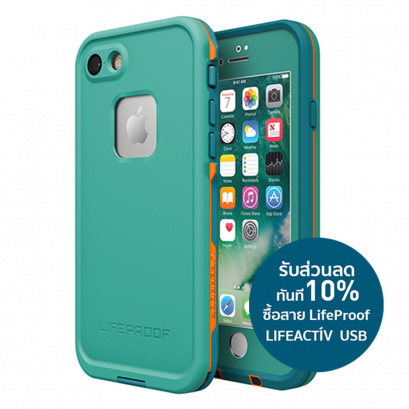 LifeProof FRE for iPhone 7 - Sunset Bay Teal