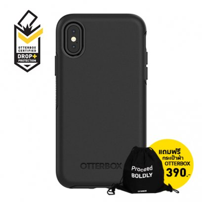 OtterBox Symmetry for iPhone X / XS  - Black