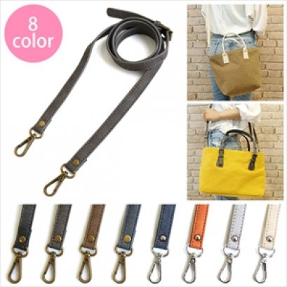 Denim Like Purse Handle 108-130 cm