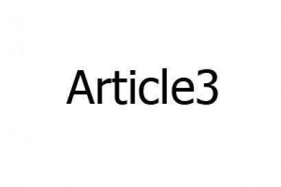 บทความ3