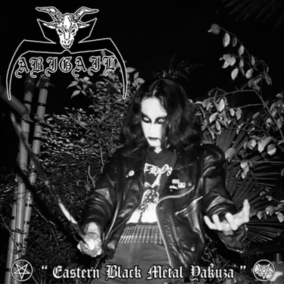 ABIGAIL'Eastern Black Metal Yakuza' LP.