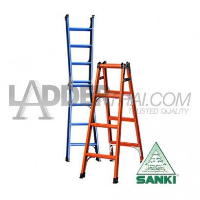 บันไดเคลือบสีแบบ ขึ้น 2 ทาง SANKI : LD-PP2