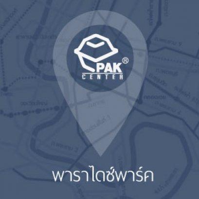 MAP :  PAK CENTER (PARADISE PARK)