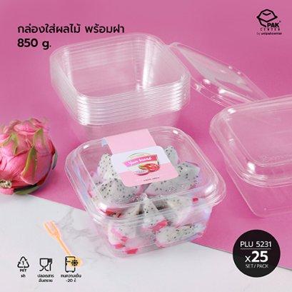 กล่องสลัดใสจัตุรัสกลาง PET + ฝา (850g) Square Salad, Fruit Box