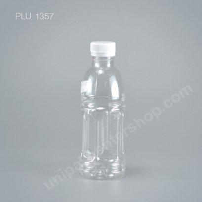 ขวดน้ำผลไม้PET 350cc โออิชิ+ฝาขาว ปาก30mm