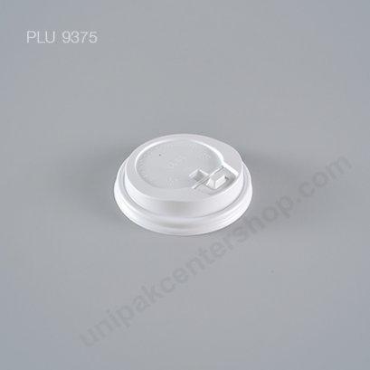 ฝายกดื่ม สีขาว ปิดแก้วน้ำ 8 oz. INSULATED CUP