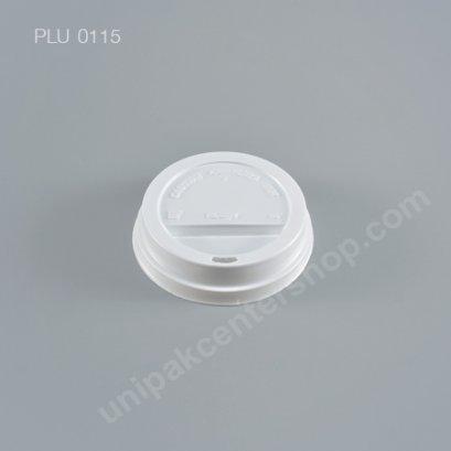 ฝาถ้วยกระดาษ 8/9 oz PS ขาวยกดื่ม (K)