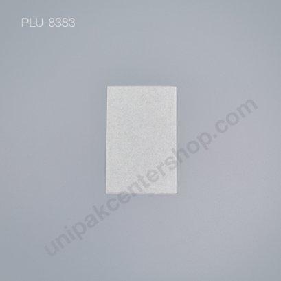 ซองกระดาษเยื่อใส่ชา ขนาด 7.5 x 5 cm