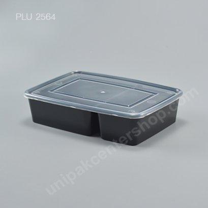 กล่องอาหาร 2 ช่อง PP ดำ + ฝาใส 700 ml.