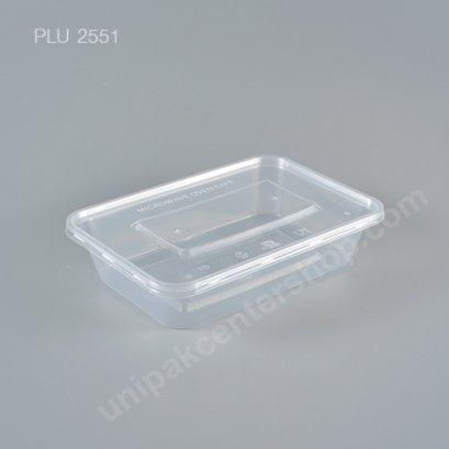 กล่องอาหารเหลี่ยม PP ใส 650 CC. + ฝา