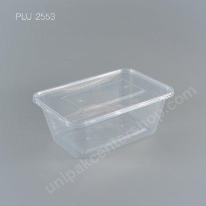 กล่องอาหารเหลี่ยม PP ใส 1000 CC. + ฝา