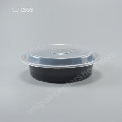 กล่องอาหารกลม PP ดำ (530 ml) + ฝาใส