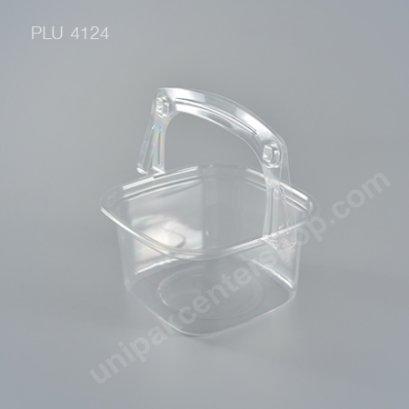 ตะกร้าพลาสติกเหลี่ยมกลาง (MVS-006)+ฝา