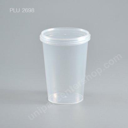ถ้วยเซฟตี้ชีลกลมPP400ml.+ฝาใส