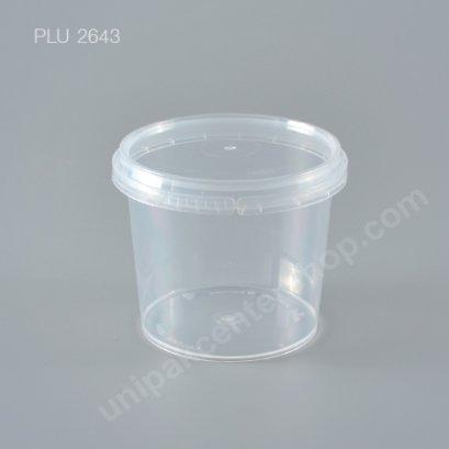 กล่อง Safety Seal กลมPP+ฝาใส (265ml)
