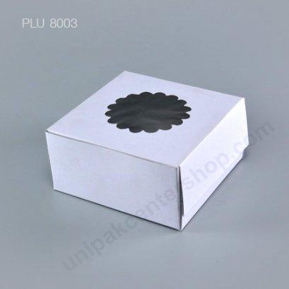 กล่องเค้ก กระดาษ 15x15x7.5cm สีขาว + เจาะหน้าต่าง (0.5 ปอนด์)