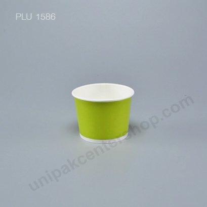 ถ้วยไอศกรีมกระดาษ 4 ออนซ์ สีเขียว