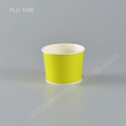 ถ้วยไอศกรีมกระดาษ 4 oz. สีเขียว (Paper Ice Cream Cup - Lemon)