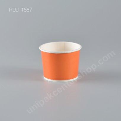 ถ้วยไอศกรีมกระดาษ 4 oz. สีส้ม (Paper Ice Cream Cup - Orange)