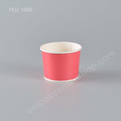 ถ้วยไอศกรีมกระดาษ 4 oz. สีชมพู (Paper Ice Cream Cup - Pink)