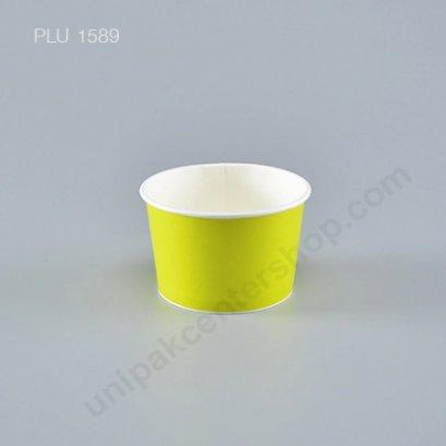 ถ้วยไอศกรีมกระดาษ 8 ออนซ์ สีเขียว