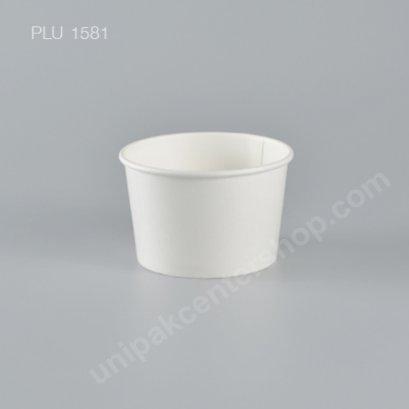 ถ้วยไอศกรีมกระดาษ 8 oz. สีขาว (Paper Ice Cream Cup - White)