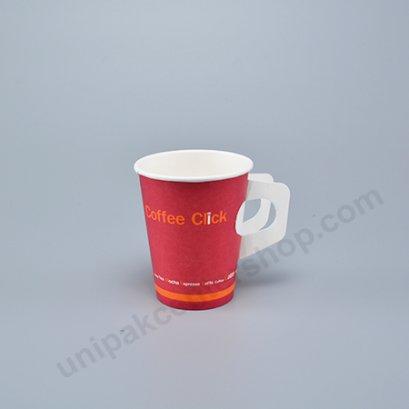 ถ้วยกระดาษ 8/9 ออนซ์ ลาย Coffee Click สีแดง