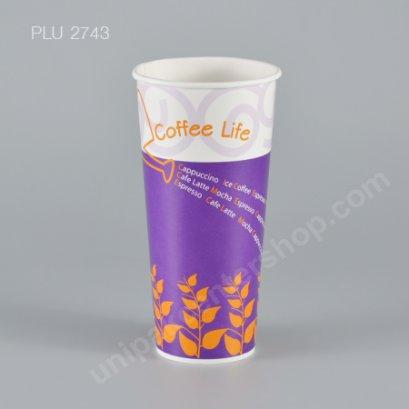 ถ้วยกระดาษ 22 oz ลาย Coffee life