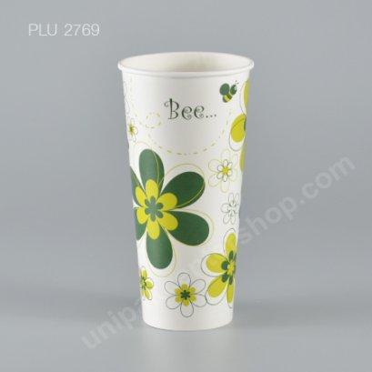 ถ้วยกระดาษ 22 oz ลาย BEE สีเขียวใบไม้
