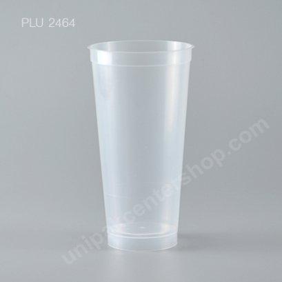 ถ้วยน้ำดื่ม 22 oz PP แข็งใส