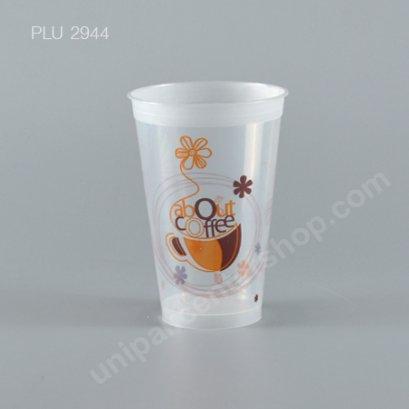 แก้ว น้ำดื่ม Rigid PP แข็ง 16 oz. ปาก 90 mm. ลาย About Coffee