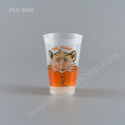ถ้วยน้ำดื่ม PP 16 oz ใสแข็ง Tiger