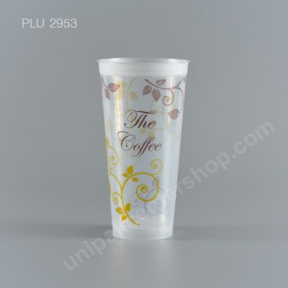 ถ้วยน้ำดื่ม PP 22 oz ใสแข็ง The Coffee