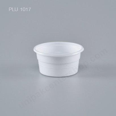 ถ้วยชิม 2 ออนซ์ PS สีขาว