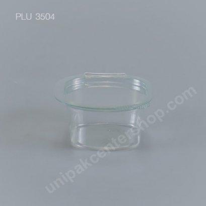 กระปุกน้ำจิ้ม 3 oz PET ฝาในตัว