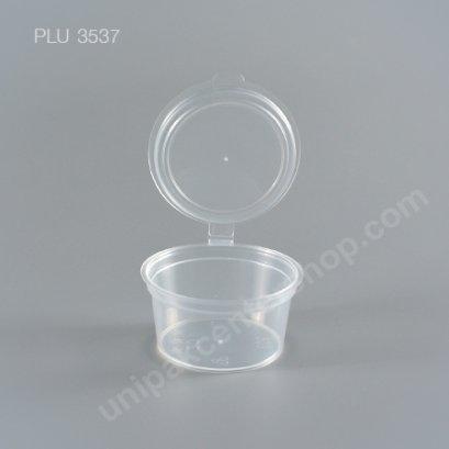 ถ้วย กระปุก PP 5.1 x 4.0 x 2.3 น้ำจิ้ม ซอส ฝาในตัว 1 oz. (No. 903)